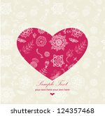 greeting card valentine's day | Shutterstock .eps vector #124357468