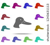 head of duck silhouette icon....   Shutterstock . vector #1243631113
