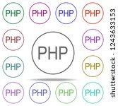 php icon. elements of online...