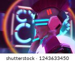 3d illustration profile... | Shutterstock . vector #1243633450