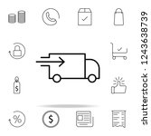 express delivery icon. e... | Shutterstock . vector #1243638739
