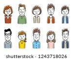 multiple men and women  set | Shutterstock .eps vector #1243718026