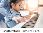 Asian Young Pianist Teacher...