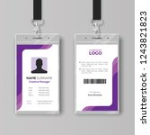 simple id card template with... | Shutterstock .eps vector #1243821823