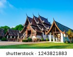 wat ton kain  old temple made... | Shutterstock . vector #1243821883