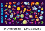 space hand drawn cartoon vector ... | Shutterstock .eps vector #1243835269