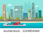 heavy maritime container ship... | Shutterstock .eps vector #1243854460