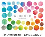 watercolor colorful icons   Shutterstock .eps vector #1243863079