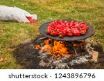 sweet red paprika getting ready ... | Shutterstock . vector #1243896796