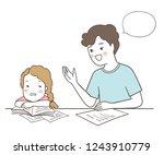 vector illustration father... | Shutterstock .eps vector #1243910779