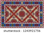 colorful oriental mosaic rug... | Shutterstock . vector #1243921756