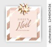 joyeux noel et bonne annee... | Shutterstock .eps vector #1244043436