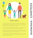 happy family greeting everyone... | Shutterstock .eps vector #1244070253