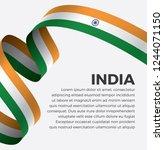 india flag  vector illustration ... | Shutterstock .eps vector #1244071150