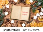 christmas cookies  spices and...   Shutterstock . vector #1244176096