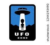 ufo zone emblem. | Shutterstock .eps vector #1244193490