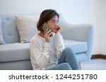 serious pensive asian customer... | Shutterstock . vector #1244251780