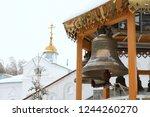 Orthodox Church Winter Is...