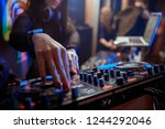 blurred background with dj girl ... | Shutterstock . vector #1244292046