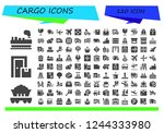 vector icons pack of 120 filled ... | Shutterstock .eps vector #1244333980