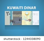 the kuwaiti dinar  arabic       ... | Shutterstock .eps vector #1244338090