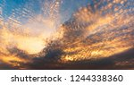 panorama background of sky and... | Shutterstock . vector #1244338360
