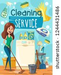 house cleaning work  woman... | Shutterstock .eps vector #1244431486