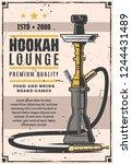 hookah lounge bar retro poster. ... | Shutterstock .eps vector #1244431489