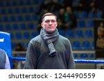 ukrainian boxing championship... | Shutterstock . vector #1244490559