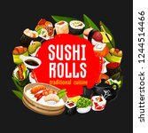 japanese sushi and rolls ... | Shutterstock .eps vector #1244514466