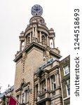 london  uk   may 31  2013 ... | Shutterstock . vector #1244518693