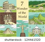 7 Wonders Of The World ...