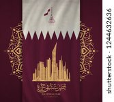 qatar national day with arabic... | Shutterstock .eps vector #1244632636