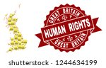 human rights collage of yellow... | Shutterstock .eps vector #1244634199