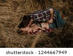 couple in love have sex outdoor | Shutterstock . vector #1244667949
