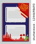 christmas greeting card with... | Shutterstock .eps vector #1244698693