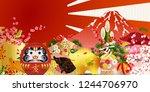 boar new year card fuji... | Shutterstock . vector #1244706970
