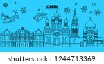 russia  omsk winter holidays... | Shutterstock .eps vector #1244713369