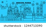 russia  moscow city winter... | Shutterstock .eps vector #1244713390