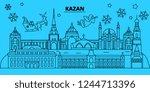 russia  kazan winter holidays... | Shutterstock .eps vector #1244713396