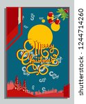 christmas greeting card with... | Shutterstock .eps vector #1244714260
