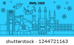 iran  yazd winter holidays... | Shutterstock .eps vector #1244721163