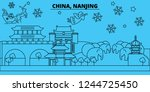 china  nanjing winter holidays... | Shutterstock .eps vector #1244725450