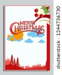 christmas greeting card with... | Shutterstock .eps vector #1244736730