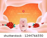 chinese new year 2019 year of... | Shutterstock .eps vector #1244766550