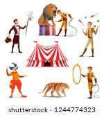 big tent of circus with lion... | Shutterstock .eps vector #1244774323
