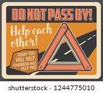 emergency warning sign caution...   Shutterstock .eps vector #1244775010