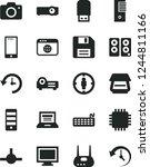 solid black vector icon set  ... | Shutterstock .eps vector #1244811166