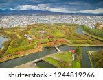 View of Goryokaku Park in Hakodate, Hokkaido, Japan was originally a star fort designed in 1855.