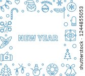 new year square modern vector... | Shutterstock .eps vector #1244855053